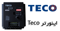 اینورتر TECO
